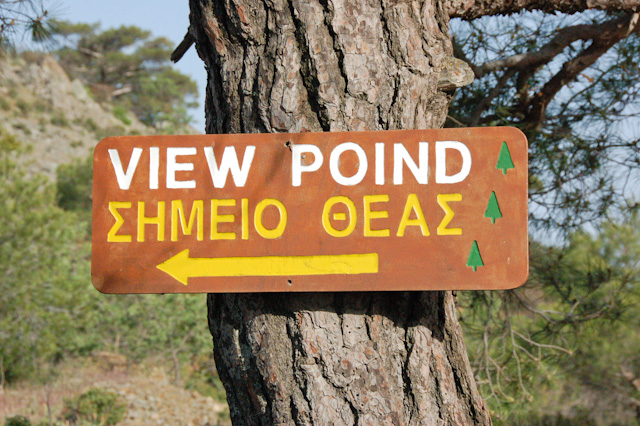 Cyprus sign saying 'View Poind'